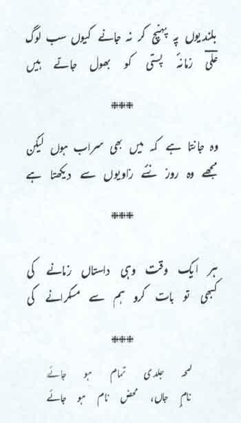 mutafriq-qat | متفرِقات